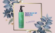 Riori face makeup remover 2019